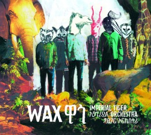 ITO_wax_cover_HD